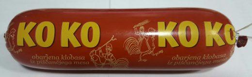 Коко пилешка салама 380 гр